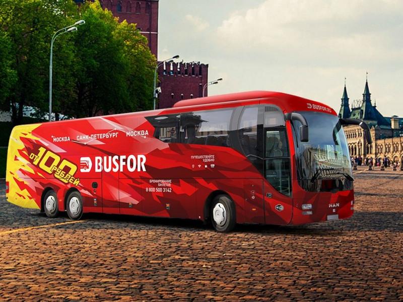 Купить билеты на автобус по России, СНГ и Европе
